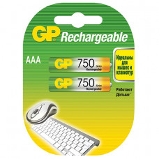 Аккумуляторы GP Rechargeable 750 mAh AAA 2шт.